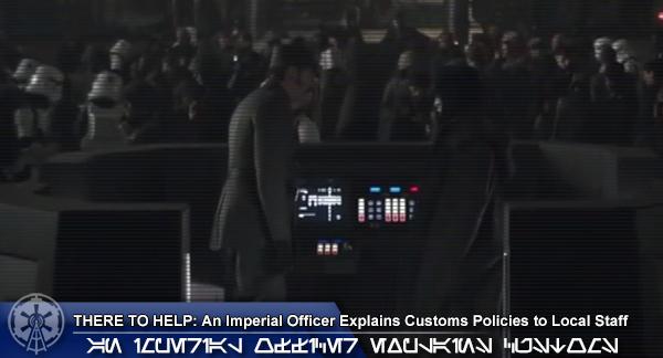 imperial_help.jpg