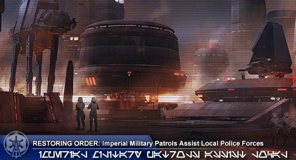 patrol_assist.jpg